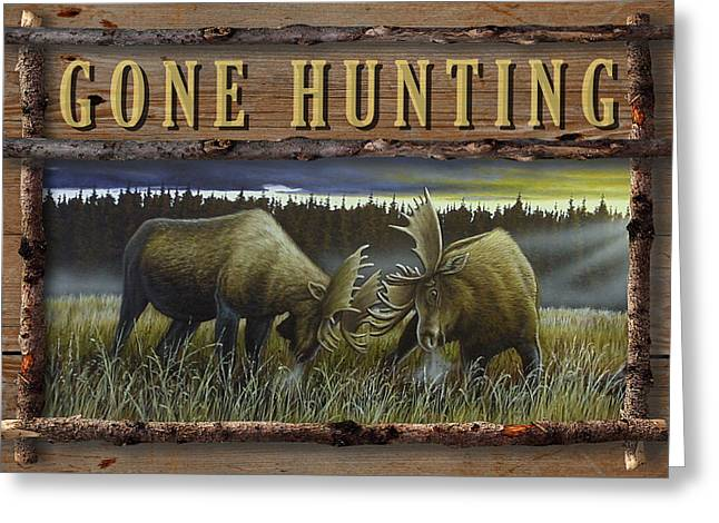 Gone Hunting - Locked At Lac Seul Greeting Card