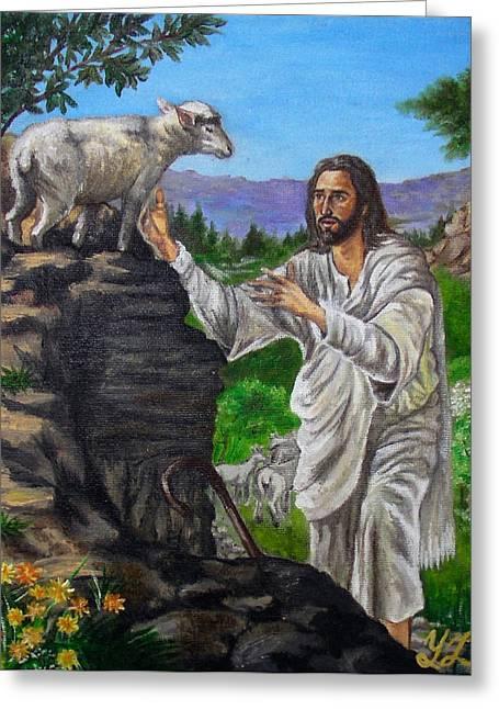 Good Shepherd Greeting Card by Yulia Litvinova