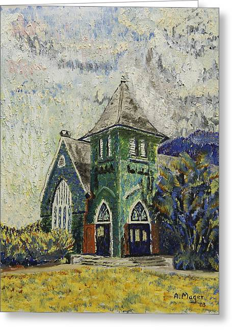 Gothic Green II Greeting Card by Alan Mager