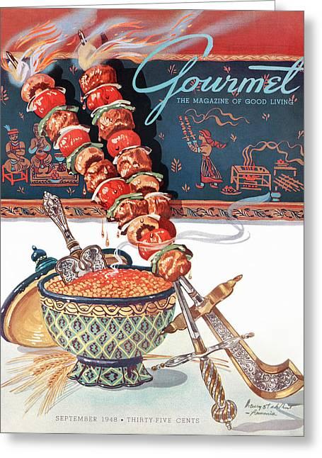Gourmet Magazine September 1948 Greeting Card