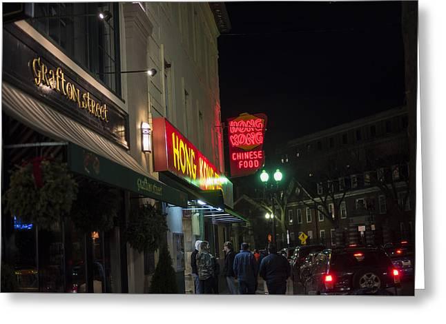 Grafton Street Pub And The Hong Kong In Harvard Square Cambridge Ma Greeting Card