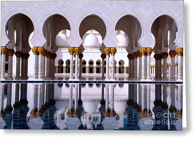 Grand Mosque Greeting Card by Karen Kean