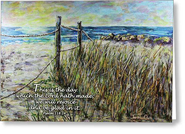 Grassy Beach Post Morning Psalm 118 Greeting Card