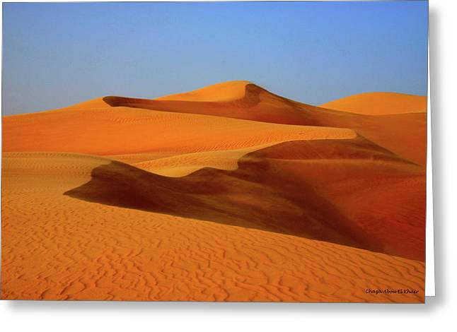 Great Sand Sea Greeting Card by Chaza Abou El Khair