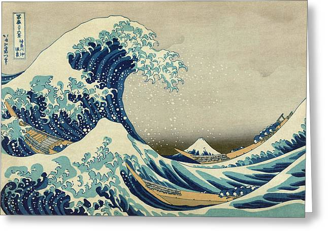 Great_wave_off_kanagawa2 Greeting Card