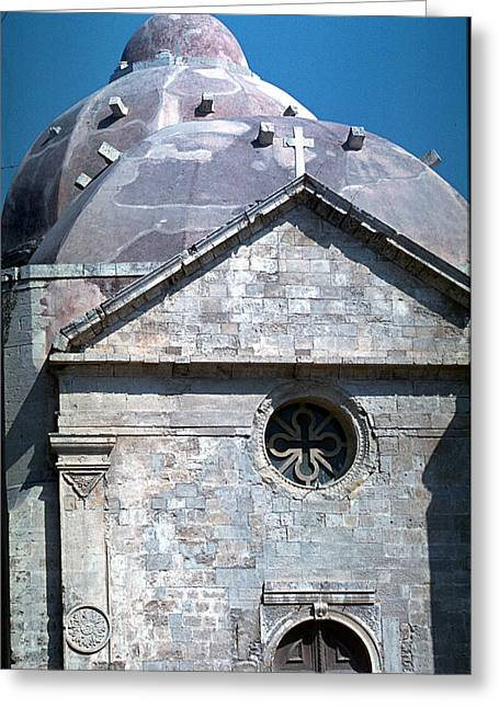 Greek Orthodox Church Greeting Card