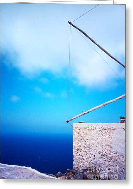 Greek Windmill Greeting Card