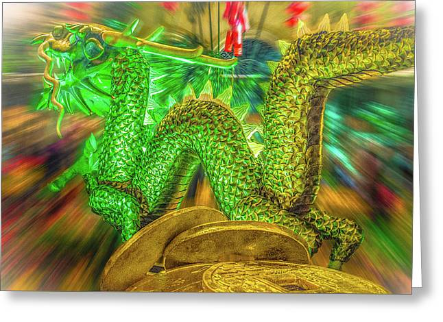 Green Dragon Greeting Card
