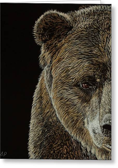 Grizzly Eye Greeting Card
