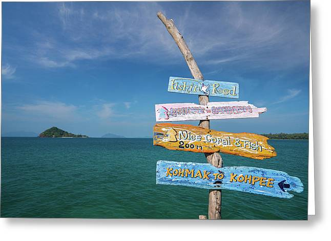 Guide post in koh kam island photograph by anek suwannaphoom guide post in koh kam island greeting card by anek suwannaphoom m4hsunfo