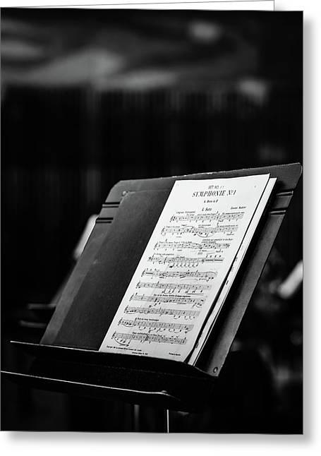 Gustav Mahler Symphony No 1 Greeting Card by Marco Oliveira