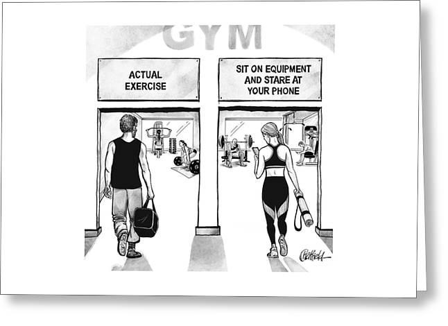 Gym Greeting Card