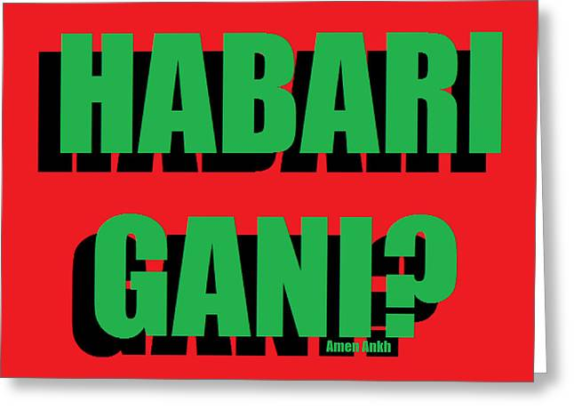 Habari Gani Greeting Card
