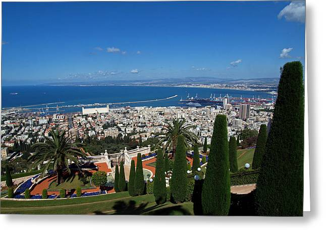 Haifa Bay 2 Greeting Card