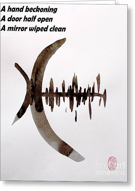 Haiku Poem And Painting Greeting Card by Roberto Prusso