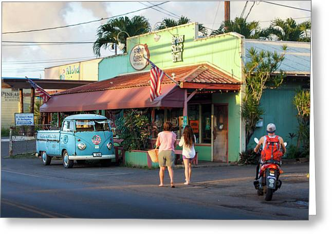 Hale'iwa Shops Greeting Card
