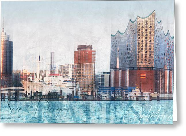 Hamburg Abstract Greeting Card