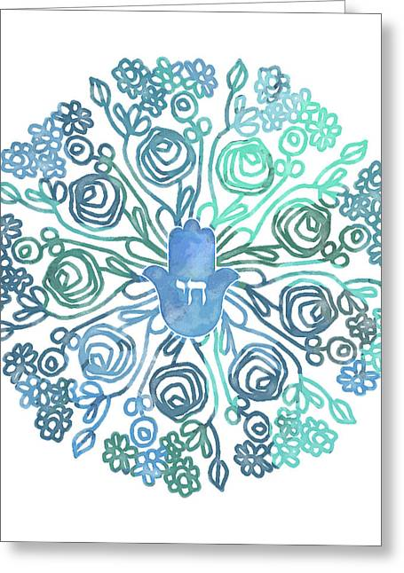 Hamsa Mandala 1- Art By Linda Woods Greeting Card by Linda Woods