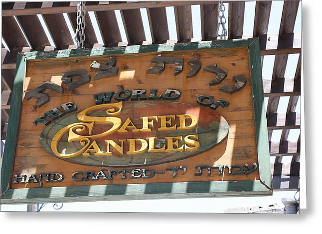 Greeting Card featuring the photograph Hand Crafted Candle Shop by Julie Alison