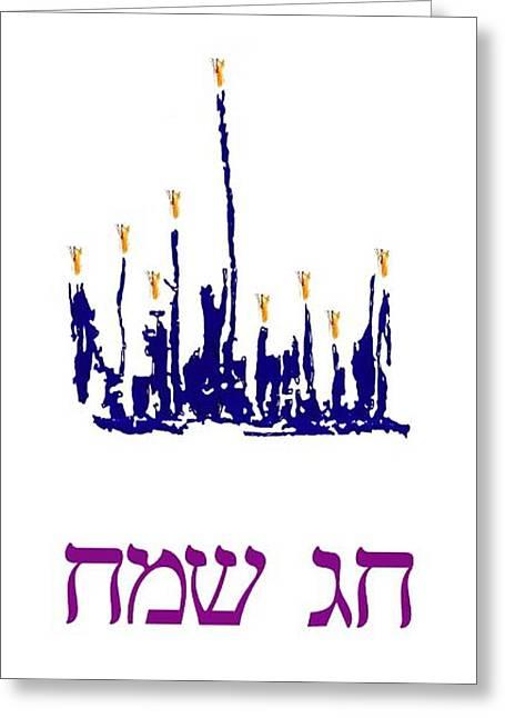 Hanukkah Card Greeting Card by J erik Leiff