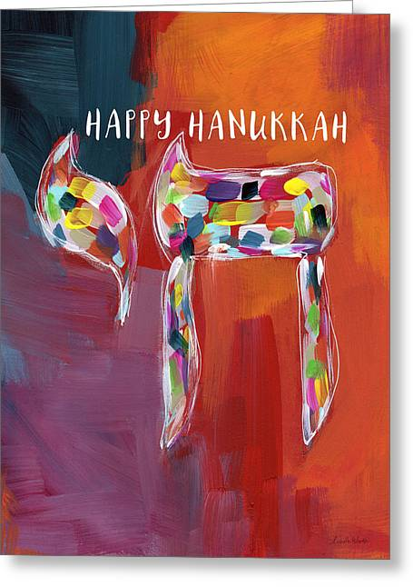 Hanukkah Chai- Art By Linda Woods Greeting Card by Linda Woods