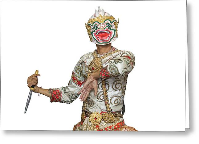 Hanuman Mask In Thai Classical Style Of Ramayana Story Greeting Card