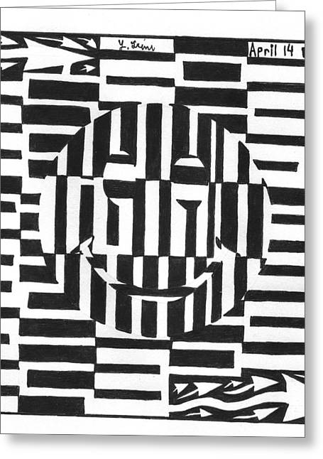 Happiness Is An Illusion Maze Greeting Card by Yonatan Frimer Maze Artist