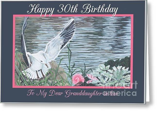Happy 30th Birthday Dove Card With Water Background And Pink Flower Greeting Card