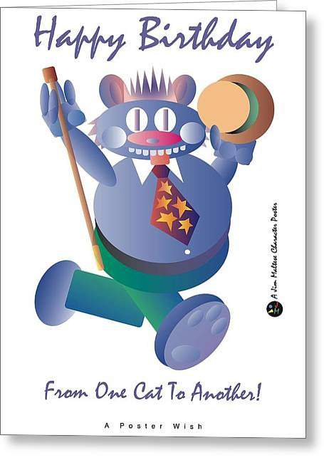 Happy Birthday Poster Greeting Card by James Maltese