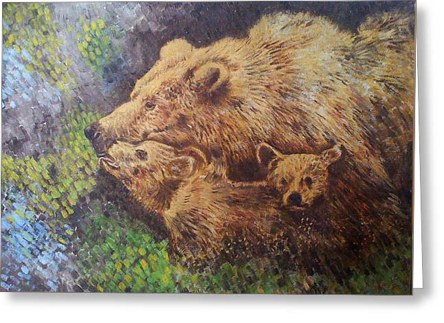Grizzly Bear Greeting Card by Remy Francis
