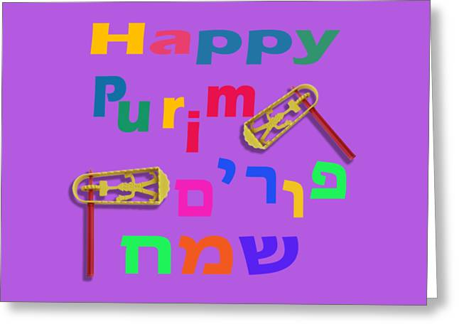 Happy Joyous Purim In Hebrew And English Greeting Card by Humorous Quotes