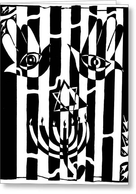 Happy Judaica Maze Art Greeting Card by Yonatan Frimer Maze Artist