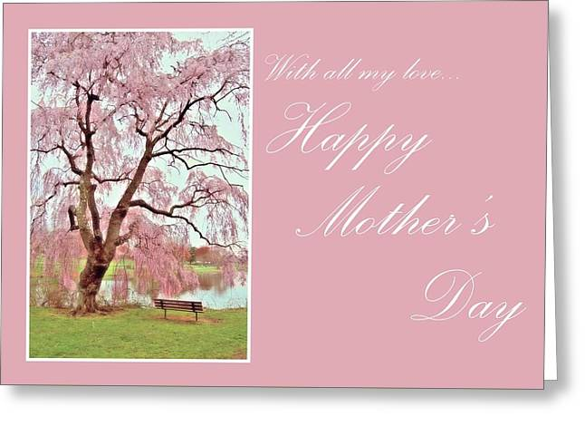 Happy Mother's Day Card 1 Greeting Card