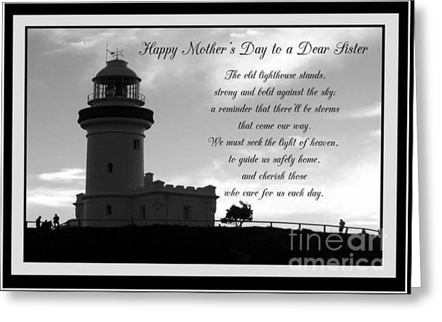 Happy Mother's Day To A Dear Sister Greeting Card
