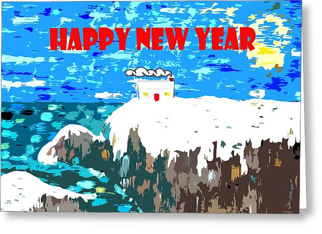 Happy New Year 88 Greeting Card by Patrick J Murphy