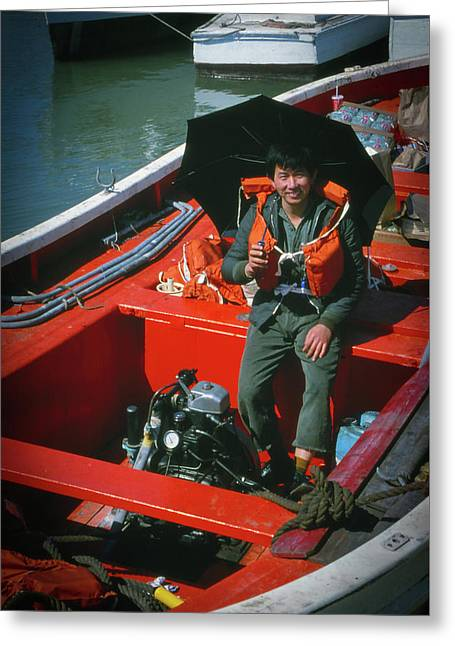 Greeting Card featuring the photograph Happy Sailor In Orange Lifeboat by Samuel M Purvis III