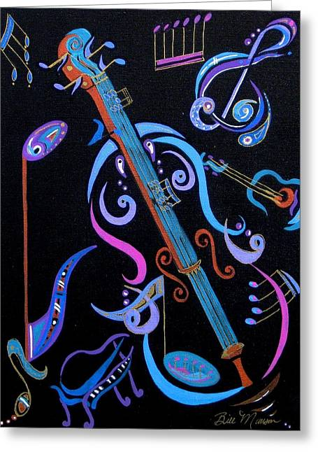 Harmony In Strings Greeting Card