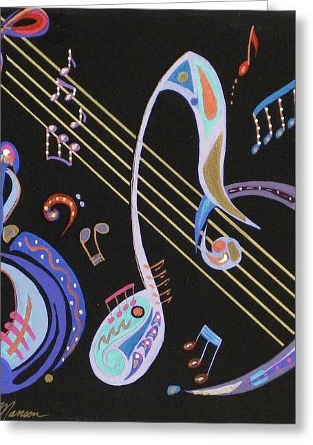 Harmony V Greeting Card by Bill Manson