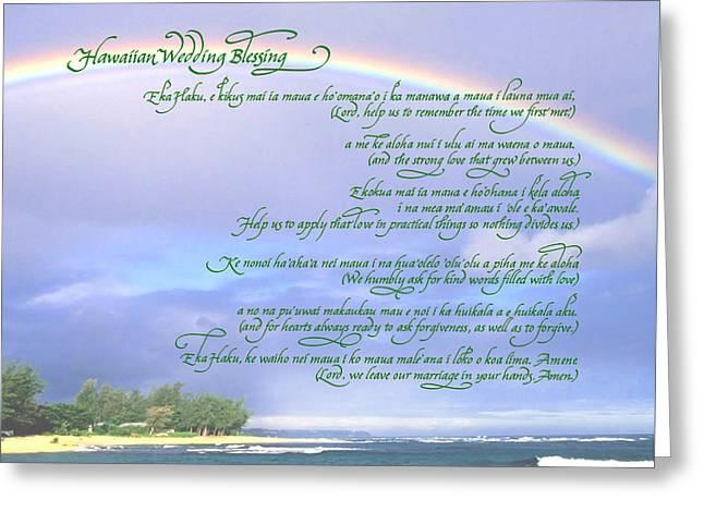 Hawaiian Language Wedding Blessing Greeting Card