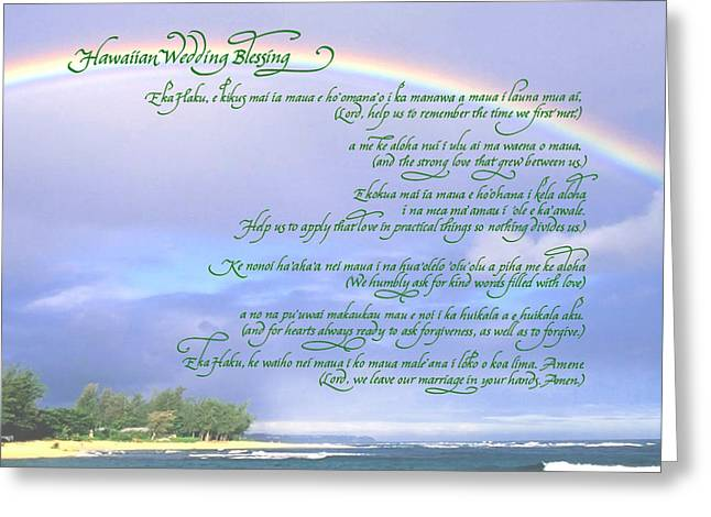Hawaiian Language Wedding Blessing Greeting Card