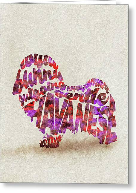 Greeting Card featuring the painting Havanese Dog Watercolor Painting / Typographic Art by Ayse and Deniz
