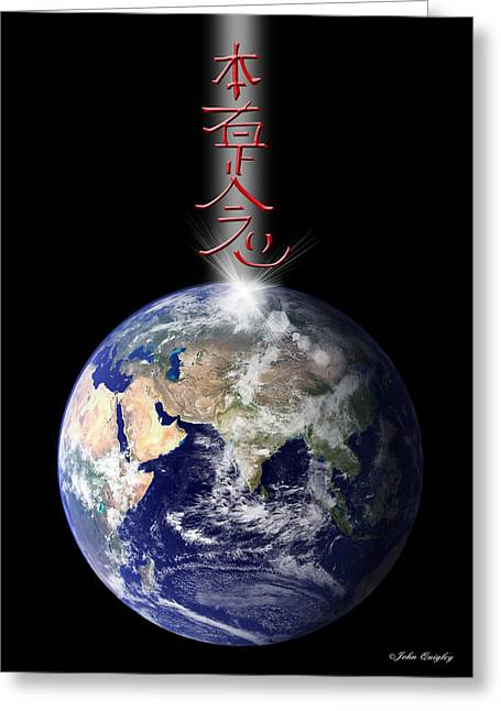 Heal The Planet Greeting Card