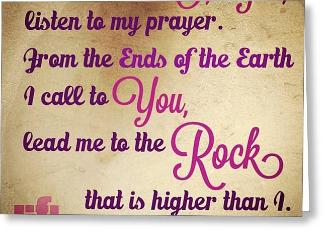 Hear My Cry, O God; Listen To My Greeting Card