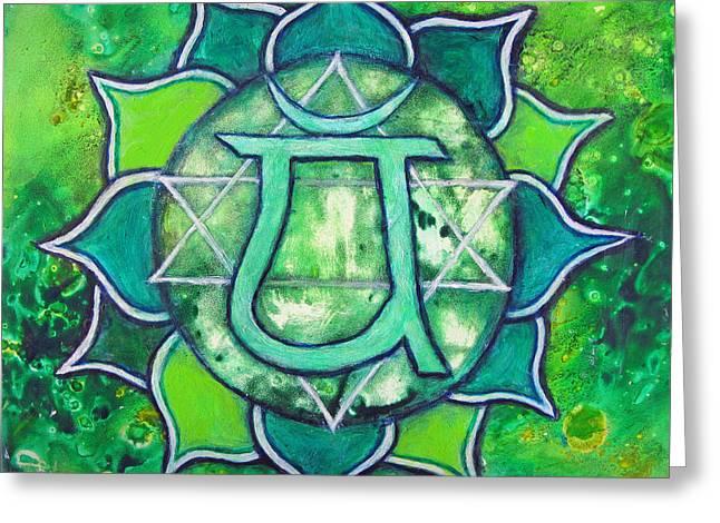 Heart Chakra - Anahata Greeting Card