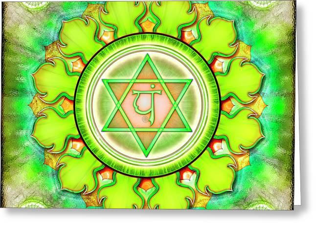 Heart Chakra - Series 3 Greeting Card