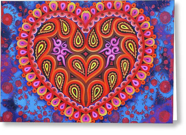 Heart Greeting Card by Jane Tattersfield
