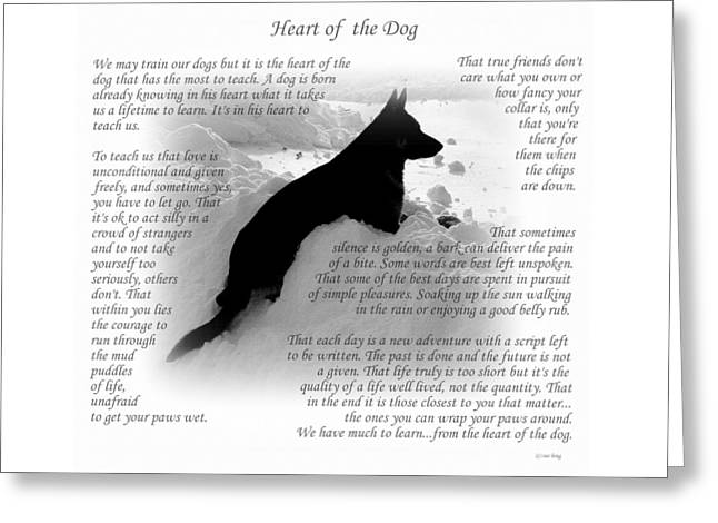 Heart Of The Dog Version Two Greeting Card