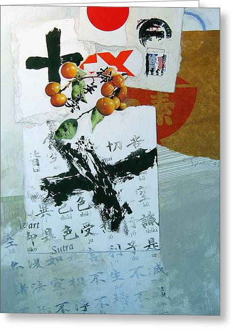 Heart Sutra Greeting Card by Cliff Spohn