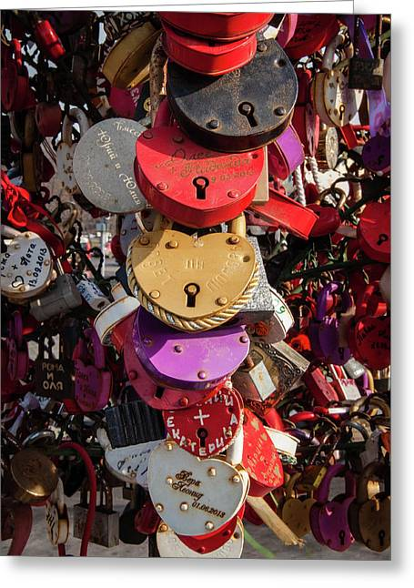 Hearts Locked In Love Greeting Card
