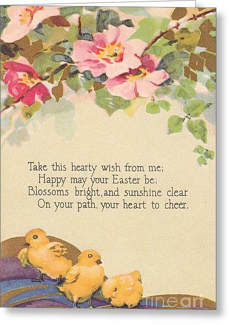 Hearty Wish Greeting Card by David and Lynn Keller